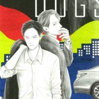 【DOGS infight】後編(ネタバレ注意)感想/CRAFT vol.79-里つばめ『俺だけだとでも言うつもりか』